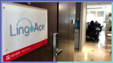 lingoace-logo-on-beijing-office-2018-16-9