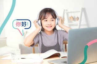 A girl enjoy learning Chinese online