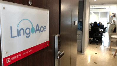 LogoAce Logo on Beijing office door